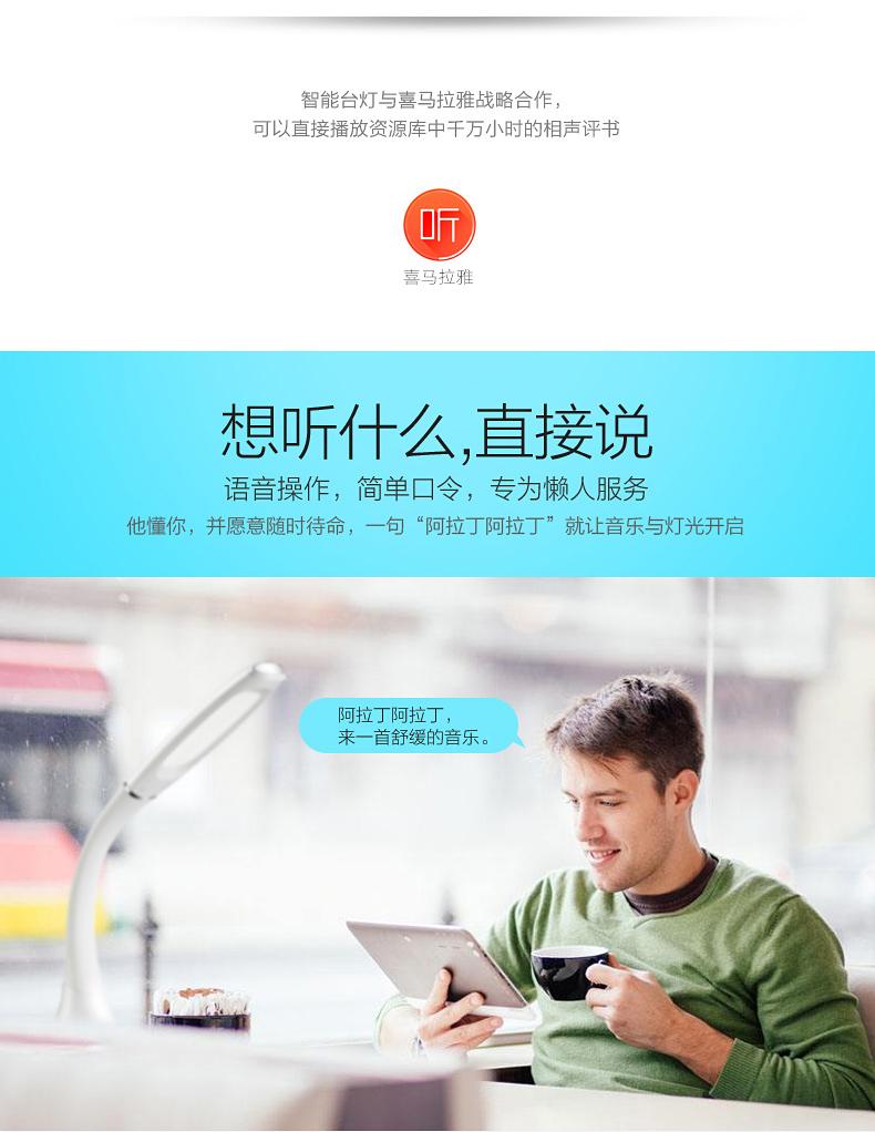 人工 智能 高中 版 pdf