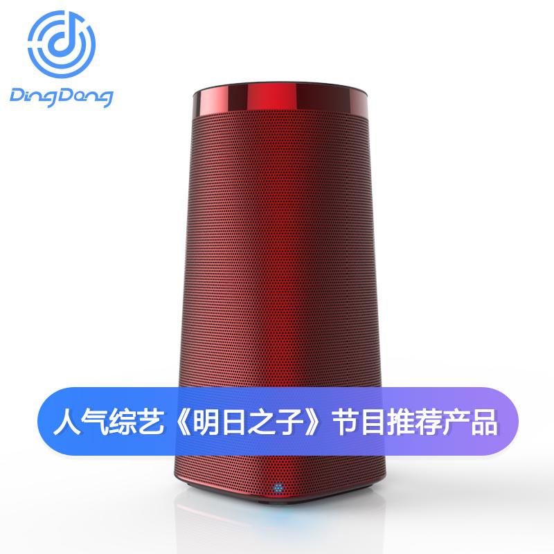 京东叮咚(dingdong) a1人工智能迷你音响旗舰版 蓝牙wifi音箱 ai家居
