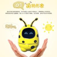科大讯飞 金龟子智能陪伴机器人 语音互动对话 儿童早教 故事机器玩具