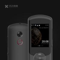讯飞翻译机2.0 博鳌论坛官方指定产品 方言翻译 中英可拍照翻译 33国语言