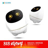 阿尔法大蛋 人工智能机器人 智能早教学习 视频通话 启蒙陪伴