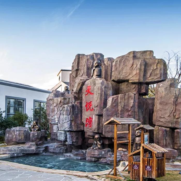 岳西天悦湾温泉度假两日游